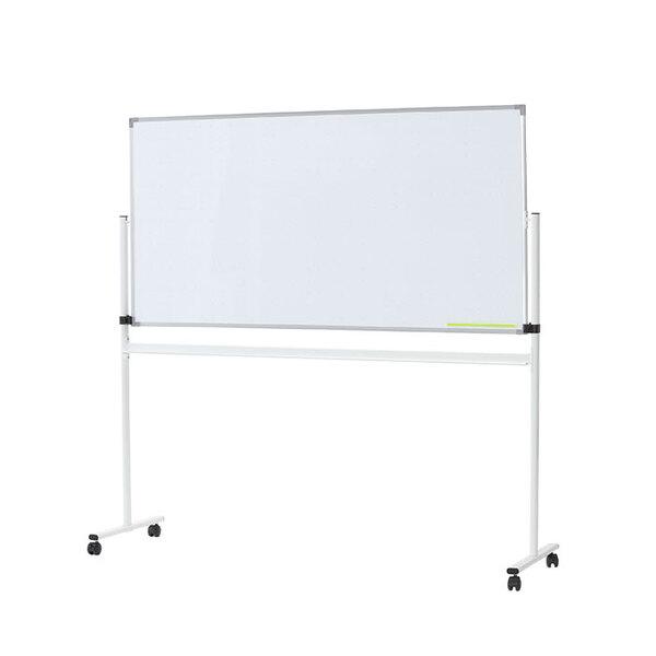日本簡潔白板