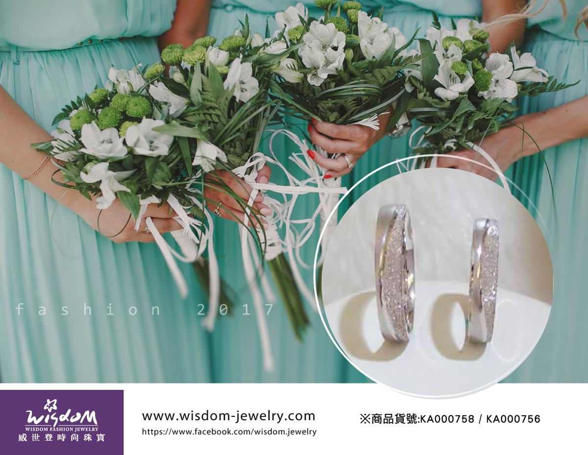 【黃金、白銀條塊報價】2017/03/22