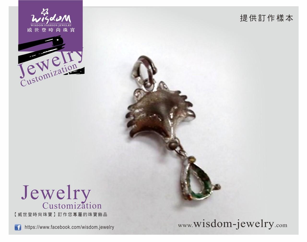 【威世登時尚珠寶-三多門市】依樣打造的狐狸白金墜、讓特殊記念永遠陪伴-訂做前