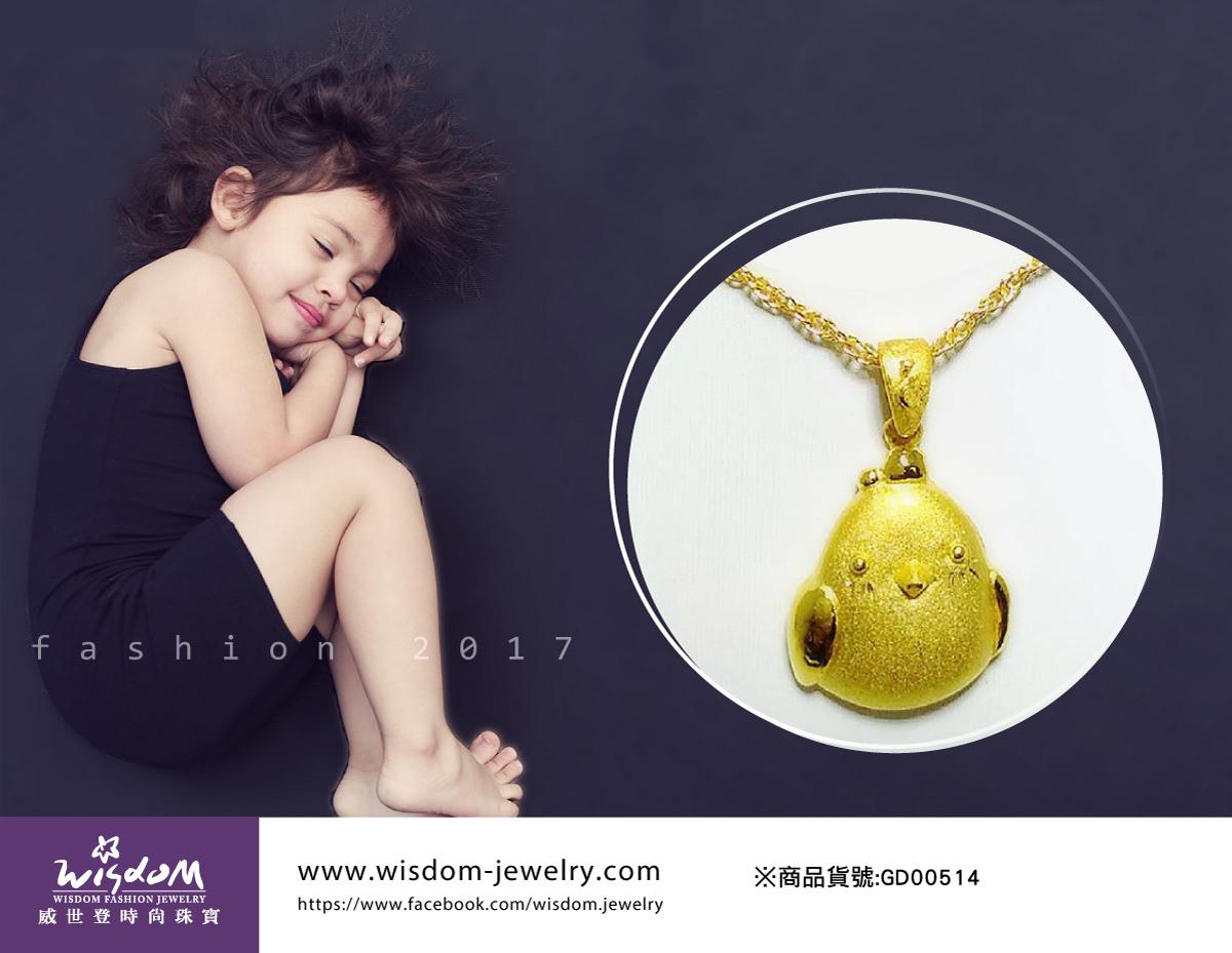 【黃金、白銀條塊報價】2017/04/05
