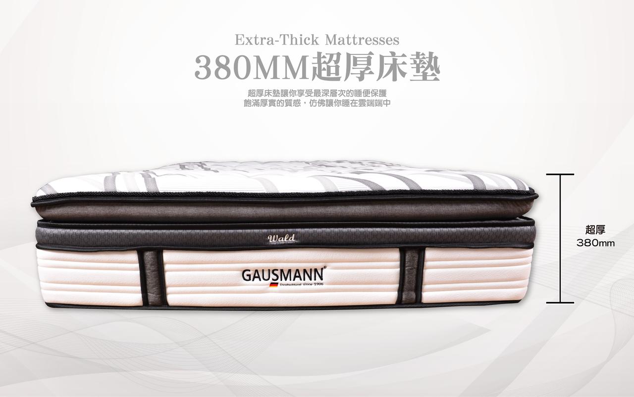 380MM超厚床墊