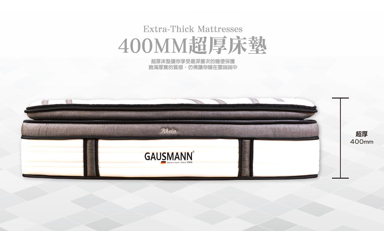 400MM超厚床墊